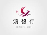 Hung Fu Hang Logo