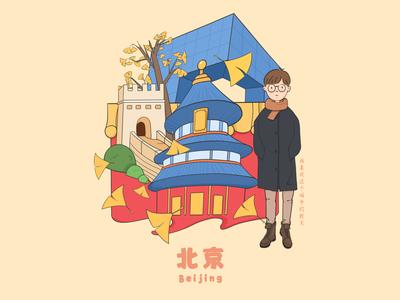 Beijing/北京