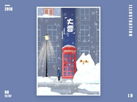二十四节气—大雪