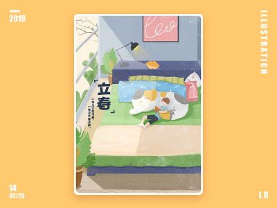 二十四节气—立春 illustration 节气