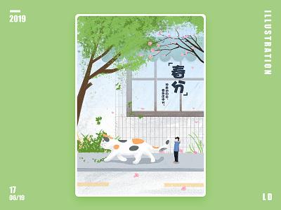二十四节气—春分 china design illustration