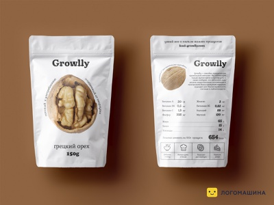 Growlly font nuts logo packaging