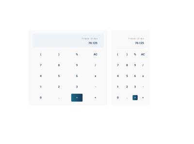 DailyUI Calculator