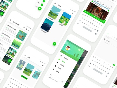 Note APP Interface