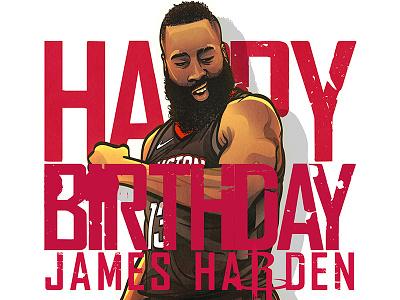 Happy birthday, James Harden! nba art vector art drawing birthday sports vector illustration nba basketball james harden