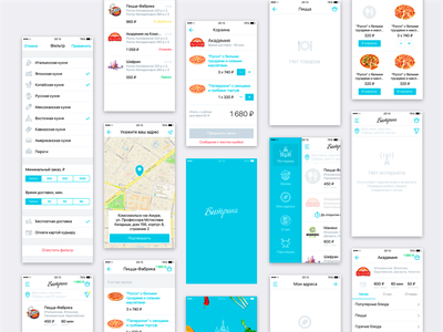 Showcase - is a convenient service for ordering food ios food ux ui app design illustration