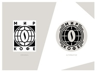 """Мир Кофе"" Logo for Coffeeshop bold black linework glyph visual identity label sign world coffee bean coffeeshop coffee logo logotype"