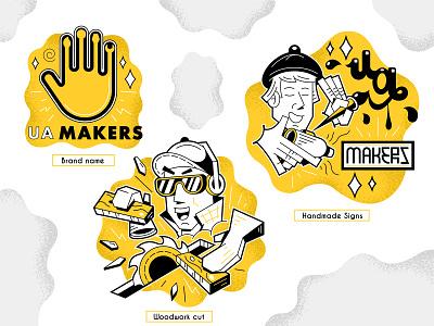 """UA Makers"" Illustrated sticker pack illustration sticker sticker pack print wood characters emoji uamakers ukraine adobe illustrator vector icon design"