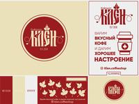 Клён Coffeeshop Logo/VisitingCard/Banner