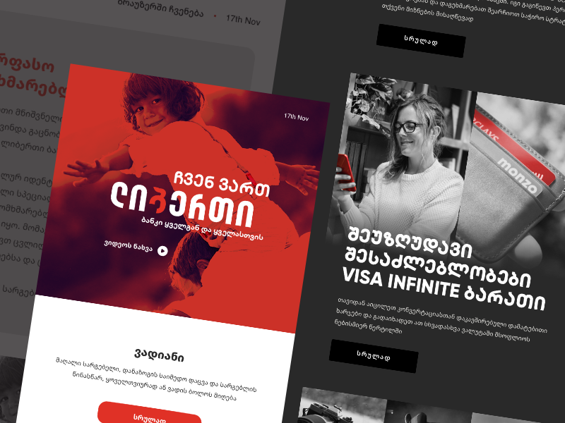 LB Newsletters app ui responsive design uiux