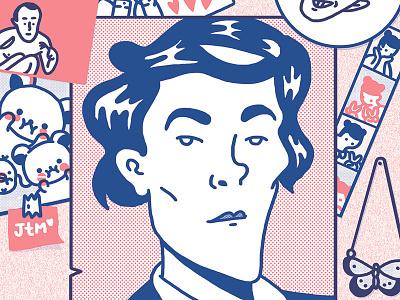 Issei Sagawa — detail illustration portrait issei sagawa