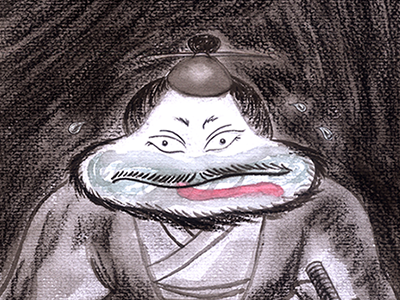 The man with the curly beard illustration novel man tongue ancient serious eye mouth eyebrow hana