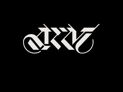 AIM type art typedesign branding illustration design sketch logotype logo typeface typography type