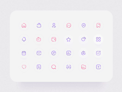 Iconly - Essential icons motion animation