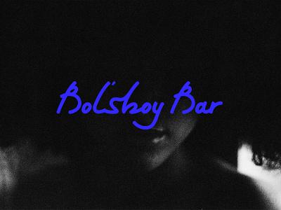 Bolshoy Bar bar identity logo