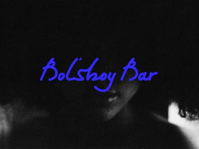 Bolshoy Bar