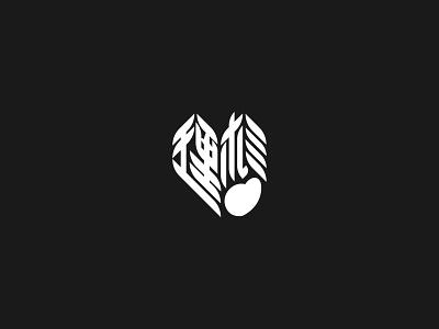 理想 平面设计 平面 font design 字体 logo 字體設計 glyphs 字体设计 typography graphic design design