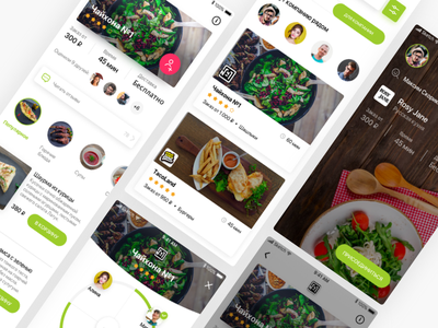Food delivery. RDC 2017 delivery concept ios mobile ux ui food . app