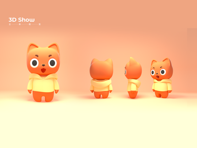 IP    3D illustration branding ui