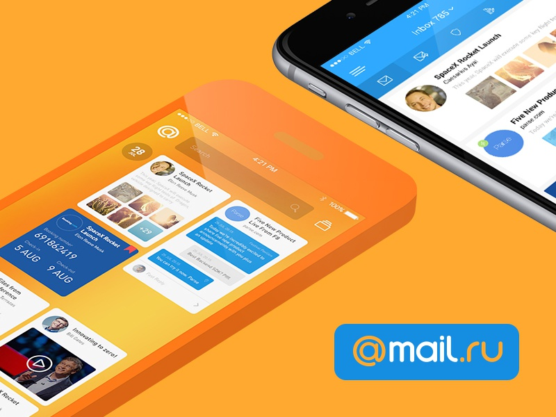 Concept for Mail.ru competition prototype animation ui mobile app
