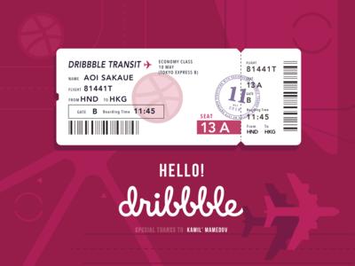 Hello! Dribbble - My 1st shot.