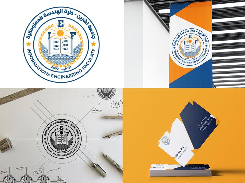 University logo flag business card arabic software vector ux sketch logodesign logo illustraion icon university branding brand app