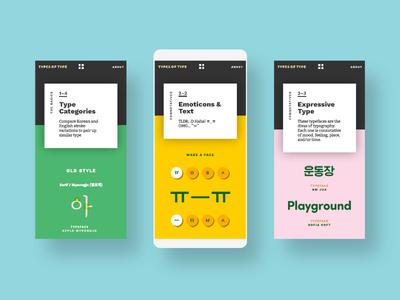 Types of Type #4 guide alphabet english hangul korean translation responsive website interactive typography types of type