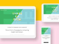 Types of Type #2