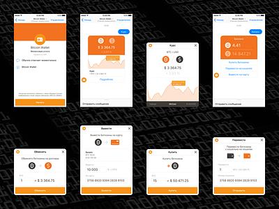 Bitcoin Wallet Concept facebook ads chat app chat bot finance finance app bitcoin exchange bitcoin bots bitcoin services bitcoin wallet btc blockchain design ux ui facebook bot chatbot concept wallet bitcoin