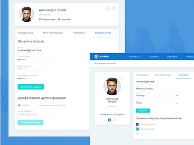 ICO Platform Web Site ipad social form design web ux ui blockchain ico 2fa password account settings
