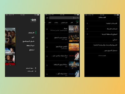 Right to Left UI in Arabic user interface uiux mobile app mobile interaction ios android app design app interaction design minimal ui ux design