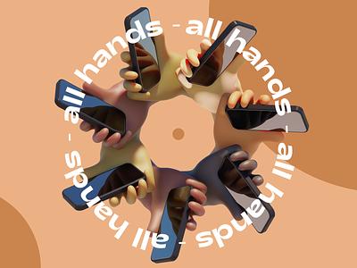 ✋🏿All Hands 🤚🏾 mockup character hands illustration 3d
