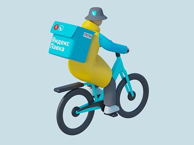 Rider delivery food bike rider coronarender character animation motion illustration c4d 3d