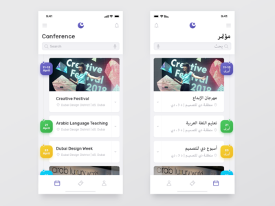 Conference arabian ux arabic ui arab mobile interface app design