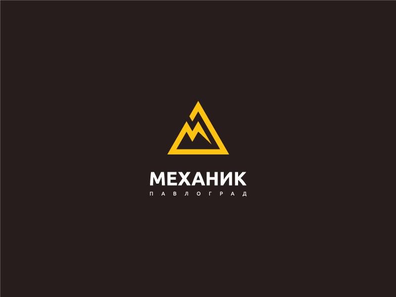 Mechanic Ltd. simple minimalist logotype logo identity icon graphics branding geometry triangle electric lightning