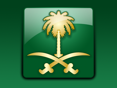 Saudi Emblem