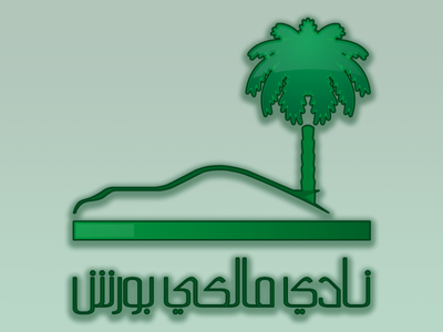 Porsche Owners Club, Saudi Arabia