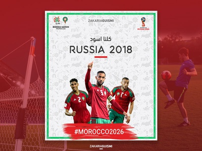 RUSSIA 2018 POSTER russia 2018 morocco modern pattern fifa russia football stickers affiche graphic design poster