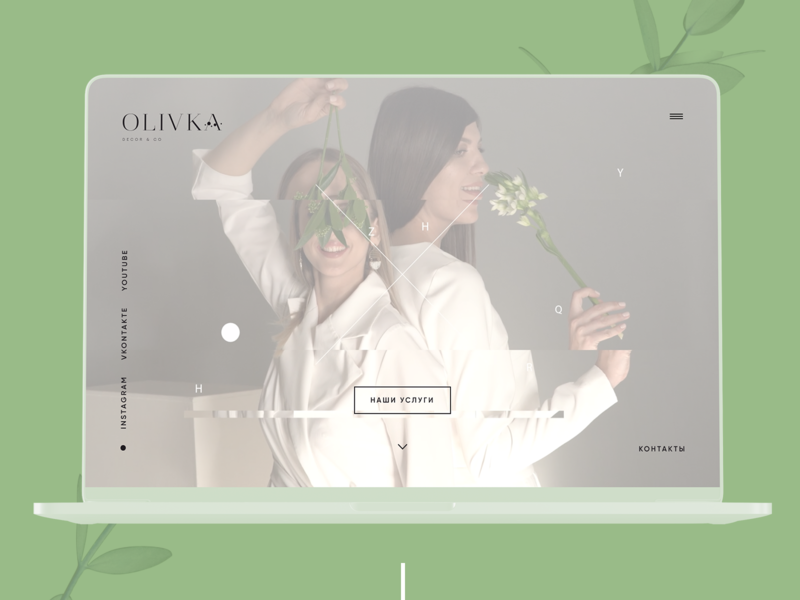 Olivka Decor & Co responsive uiux minimal olivka figma decor website uidesign webdesign