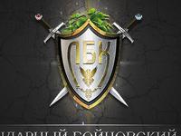 Game website logo
