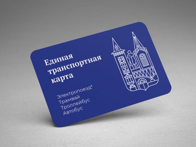 City logo and transit pass design logo design line blue branding city branding heraldic transport transit logodesign logo city