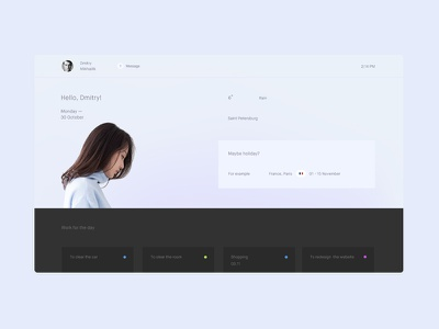 Clay white blue ux ui interface webdesign website web clean clear minimalism future