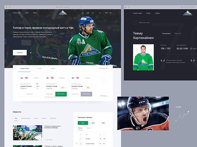 Salavat Yulaev black web interface uiux clear white and black white website sport minimalism nhl hockey webdesign ux ui