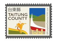 introducing beautiful taiwan - TAITUNG COUNTY