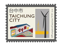 introducing beautiful taiwan - Taichung COUNTY