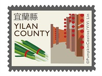 introducing beautiful taiwan - YILAN COUNTY