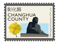introducing beautiful taiwan - CHANGHUA COUNTY