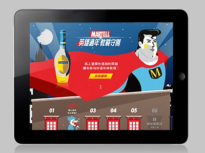 Flame on! Super Hero's Tips for Chinese New Year webdesign illustration rwd