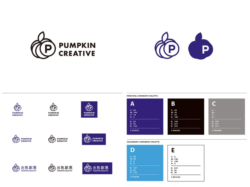 LOGO of PUMPKIN CREATIVE system graphic design logo branding