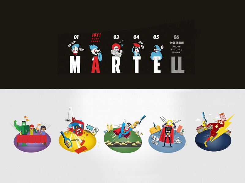 Martell illustration marvel art drawing illustraion